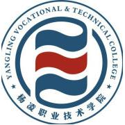 杨凌汽车职业技术学院