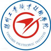 扬州汽车工业职业技术学院