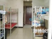 洋县汽车职业技术教育中心2020年宿舍条件