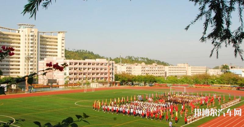 阳江汽车职业技术学院