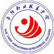 岳阳汽车职业技术学院