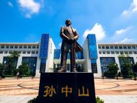 中山汽车职业技术学院2020年学费、收费多少