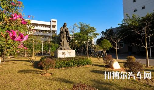 中山汽车职业技术学院