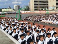织金县精诚汽车职业高级中学2020年招生计划