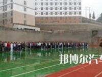织金县精诚汽车职业高级中学地址在哪里