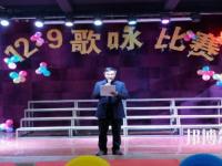 织金县精诚汽车职业高级中学网站网址