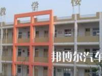 中国飞行试验研究院航空机务技工汽车学校2020年招生办联系电话