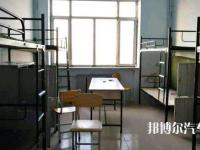 中江县职业中专汽车学校2020年宿舍条件