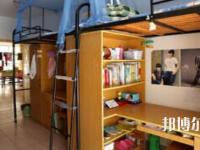 钟山汽车职业技术学院2020年宿舍条件