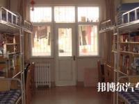 庄浪汽车职业教育中心2020年宿舍条件