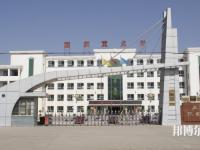 庄浪汽车职业教育中心网站网址