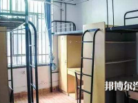 淄博汽车职业学院2020年宿舍条件