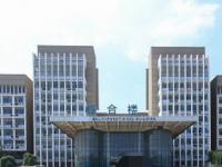 淄博汽车职业学院地址在哪里