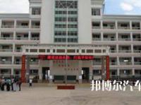 永胜县汽车职业高级中学地址在哪里