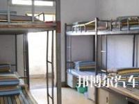 邹平县职业中等专业汽车学校2020年宿舍条件