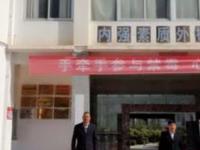 祥云县职业汽车高级中学2020年招生计划