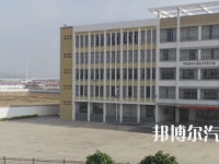 祥云县职业汽车高级中学2020年招生办联系电话