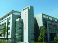 应天汽车职业技术学院2020年招生简章
