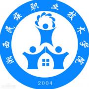 湘西民族汽车职业技术学院