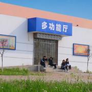 兴平汽车职业教育中心