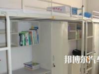 湘西民族汽车职业技术学院2020年宿舍条件