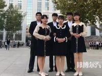 辛集汽车职教中心网站网址