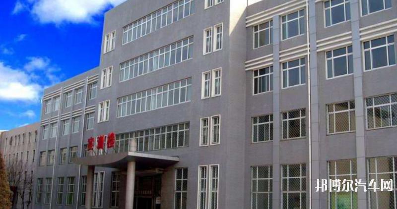 新乐汽车职业技术教育中心