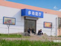 兴平汽车职业教育中心2020年有哪些专业