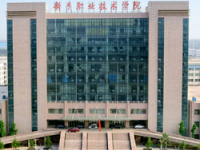 新乡汽车职业技术学院2020年招生简章