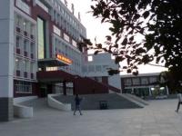 兴安汽车职业技术学院2020年招生计划(附2019年计划)