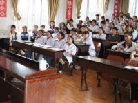 兴仁县汽车民族职业技术学校2020年招生录取分数线