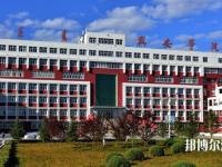 兴安汽车职业技术学院网站网址