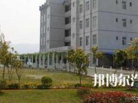兴仁县汽车民族职业技术学校网站网址