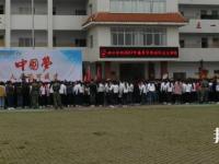 兴仁县汽车民族职业技术学校怎么样、好不好