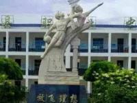 兴县职业汽车中学2020年招生计划
