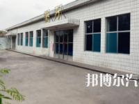 兴县职业汽车中学网站网址