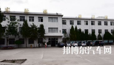 兴县职业汽车中学