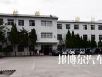 兴县职业汽车中学怎么样、好不好